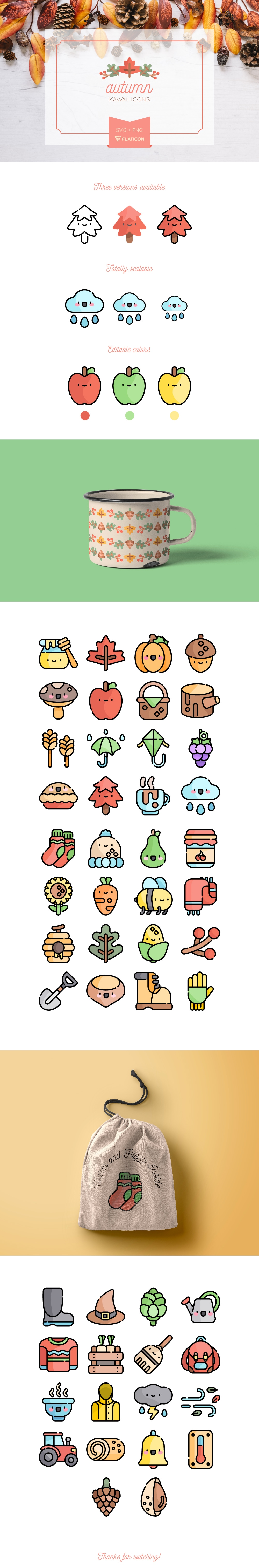 Autumn Kawaii Icon Set - In total there are 50 icons in the set and are available in both SVG and PNG formats. They're all editable, scabale, and come in a choice of flat, line or colored line styles