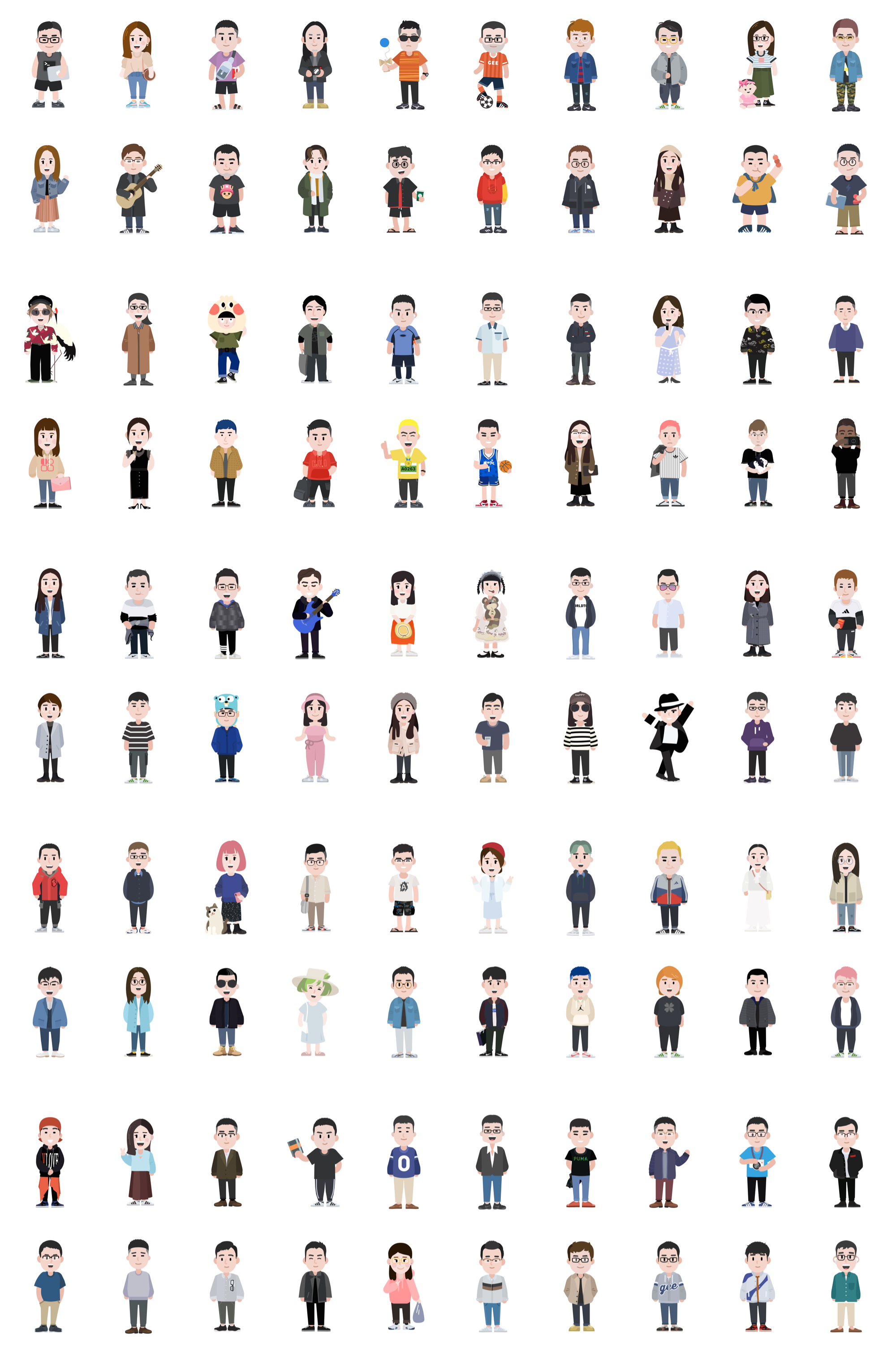 GEE! ME - 100 Illustration Characters - GEE! ME is a great set of flat graphics required, 100 cartoon characters and over 400 coolest objects. You can use it in any design or development projects. It's completely free and just enjoy it